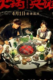Chongqing Hot Pot (2016) Online Free Watch Full HD Quality Movie