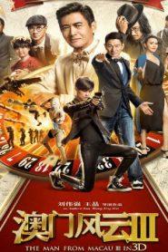 From Vegas To Macau III (2016) Online Free Watch Full HD Quality Movie