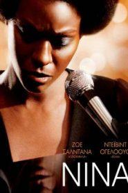 Nina (2016) Online Free Watch Full HD Quality Movie