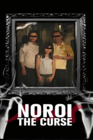 Noroi: The Curse (2005 ) Online Free Watch Full HD Quality Movie