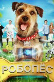 Robo-Dog (2015) Online Free Watch Full HD Quality Movie