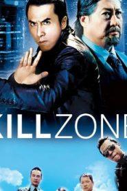 SPL: Kill Zone (2005) Online Free Watch Full HD Quality Movie