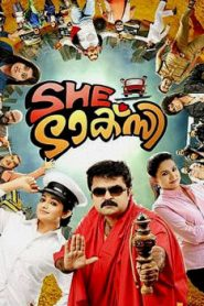 She Taxi (2015) Online Free Watch Full HD Quality Movie