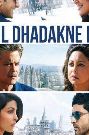 Dil Dhadakne Do (2015) Online Free Watch Full HD Quality Movie