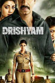 Drishyam (2015) Online Free Watch Full HD Quality Movie