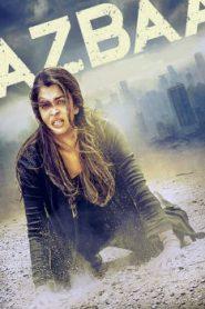 Jazbaa (2015) Online Free Watch Full HD Quality Movie