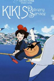 Kiki's Delivery Service (1989) Online Free Watch Full HD Quality Movie