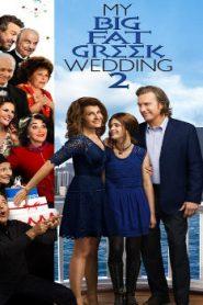 My Big Fat Greek Wedding 2 (2015) Online Free Watch Full HD Quality Movie