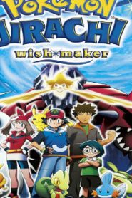 Pokémon: Jirachi Wish Maker (2003) Online Free Watch Full HD Quality Movie