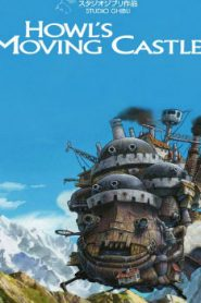 Howl's Moving Castle (2004) Online Free Watch Full HD Quality Movie