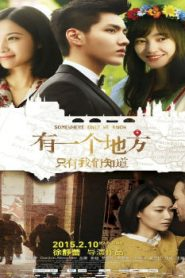 Somewhere Only We Know (2015) Online Free Watch Full HD Quality Movie