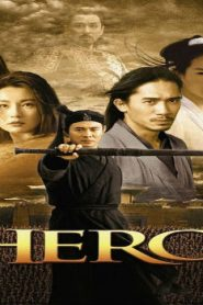 Hero (2002) Online Free Watch Full HD Quality Movie