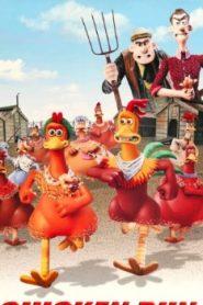 Chicken Run (2000) Online Free Watch Full HD Quality Movie